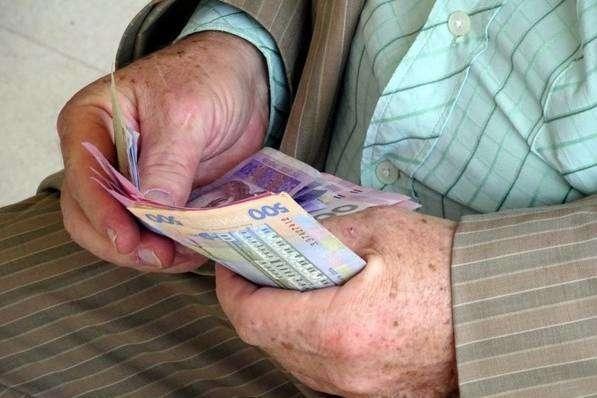 Повышение пенсий в 2021 году.