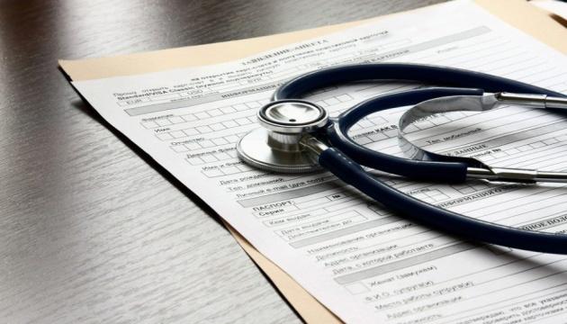 В Украине начали тестировать электронные больничные