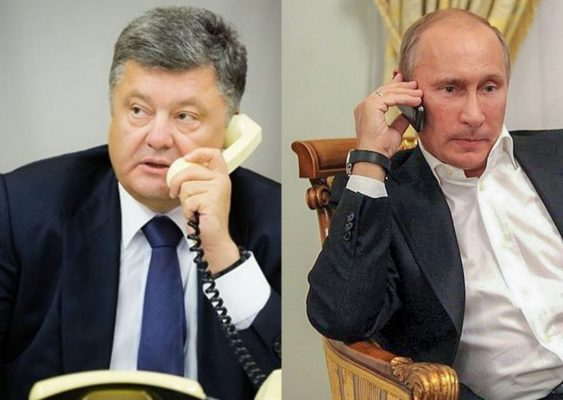 Запись переговоров Порошенко и Путина.