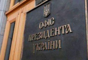 Реакция ОП на отставку главы НБУ.