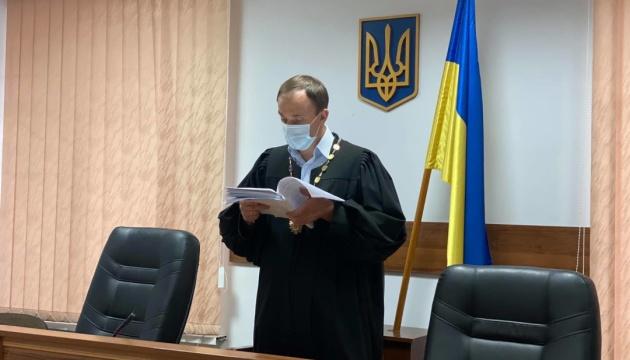 Стерненко говорит, что суд разрешил ему изучать материалы дела до 11 августа