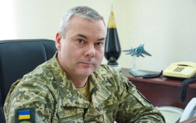 Командующий ООС Сергей Наев.