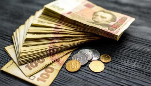Кабмин одобрил законопроект о компенсациях за задержки пенсий и зарплат