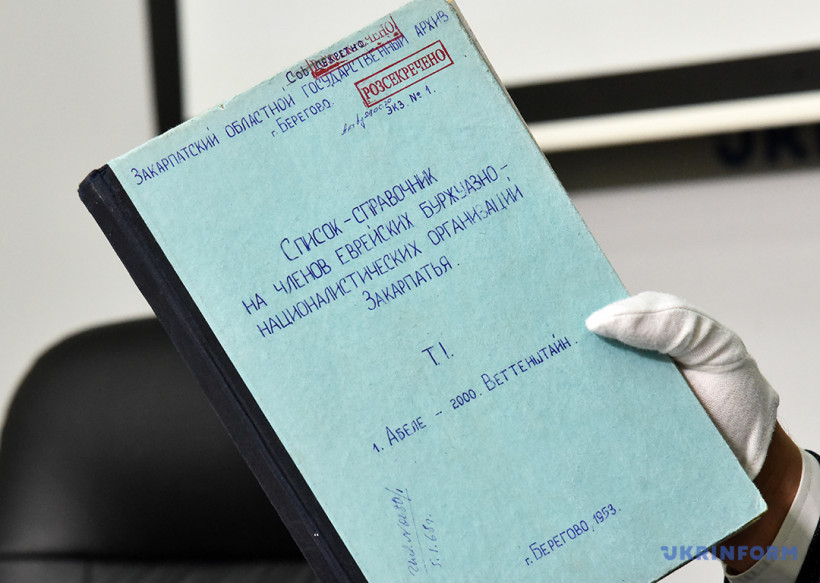 В Украине почти не осталось засекреченных документов времен СССР – Госархив