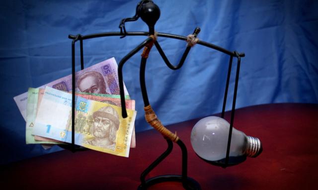 Рост цен на электроэнергию для предприятий.