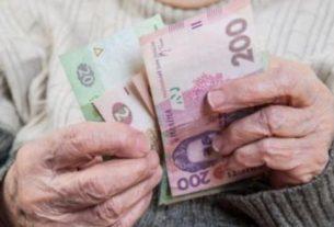 С 1 июля повышаются пенсии.
