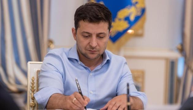 Зеленский назначил пожизненные стипендии правозащитникам и участникам Второй мировой