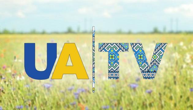 UATV увеличивает свое присутствие в Польше