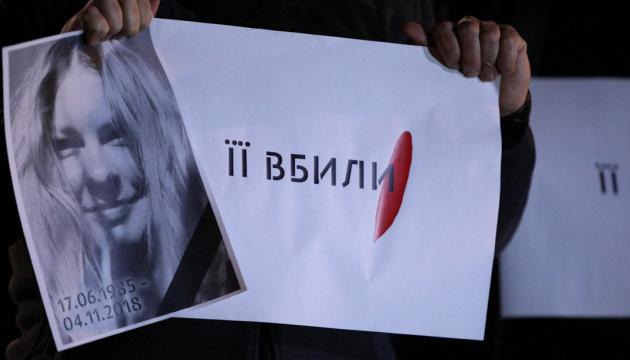 Два года после нападения на Гандзюк: посольство США требует правосудия
