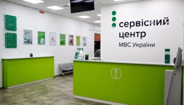 Удостоверение водителя в сервисных центрах МВД можно получить без очереди