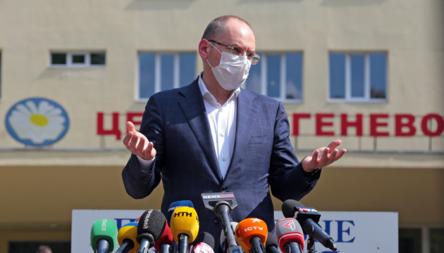 Ситуация с коронавирусом в Украине: брифинг Минздрава
