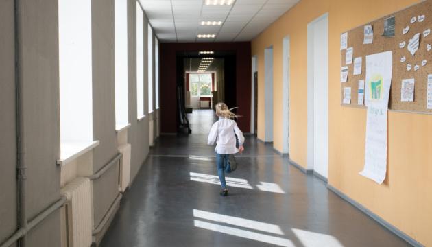 Шмыгаль не исключает дистанционного обучения в школах с 1 сентября