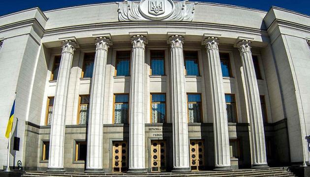ВР назначила именные стипендии для молодых ученых – докторов наук