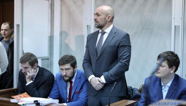 Дело Гандзюк: суд рассматривает апелляцию на арест Мангера