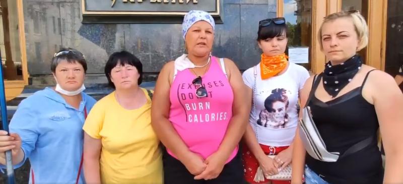 Жены украинских шахтеров
