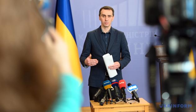 Ляшко назвал условие, при котором европейские страны откроют границы для украинцев