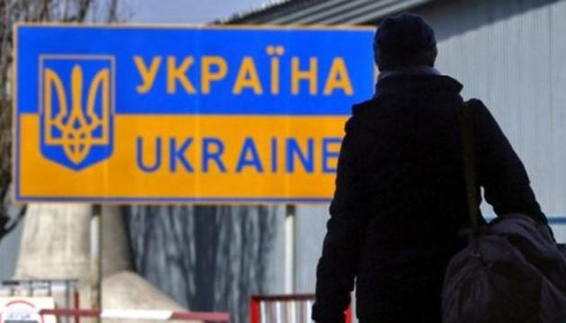 Число беженцев в Украине растет последние пять лет