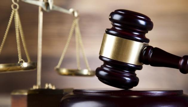 Убийство Гандзюк: подозреваемым ограничили срок ознакомления с делом