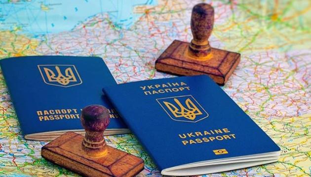Украинцев пока не пускают в Германию по безвизу - посольство