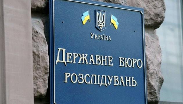 Дела Майдана: ГБР сообщило подозрение еще одному полицейскому