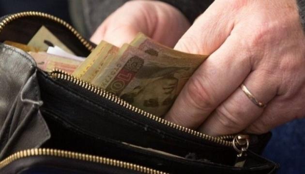 В Украине ввели автоматическое назначение пенсии
