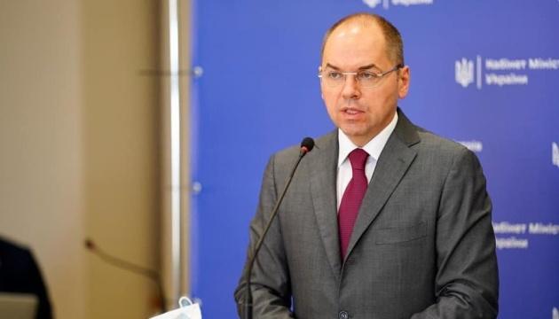 Брифинг министра здравоохранения о ситуации с коронавирусом в Украине