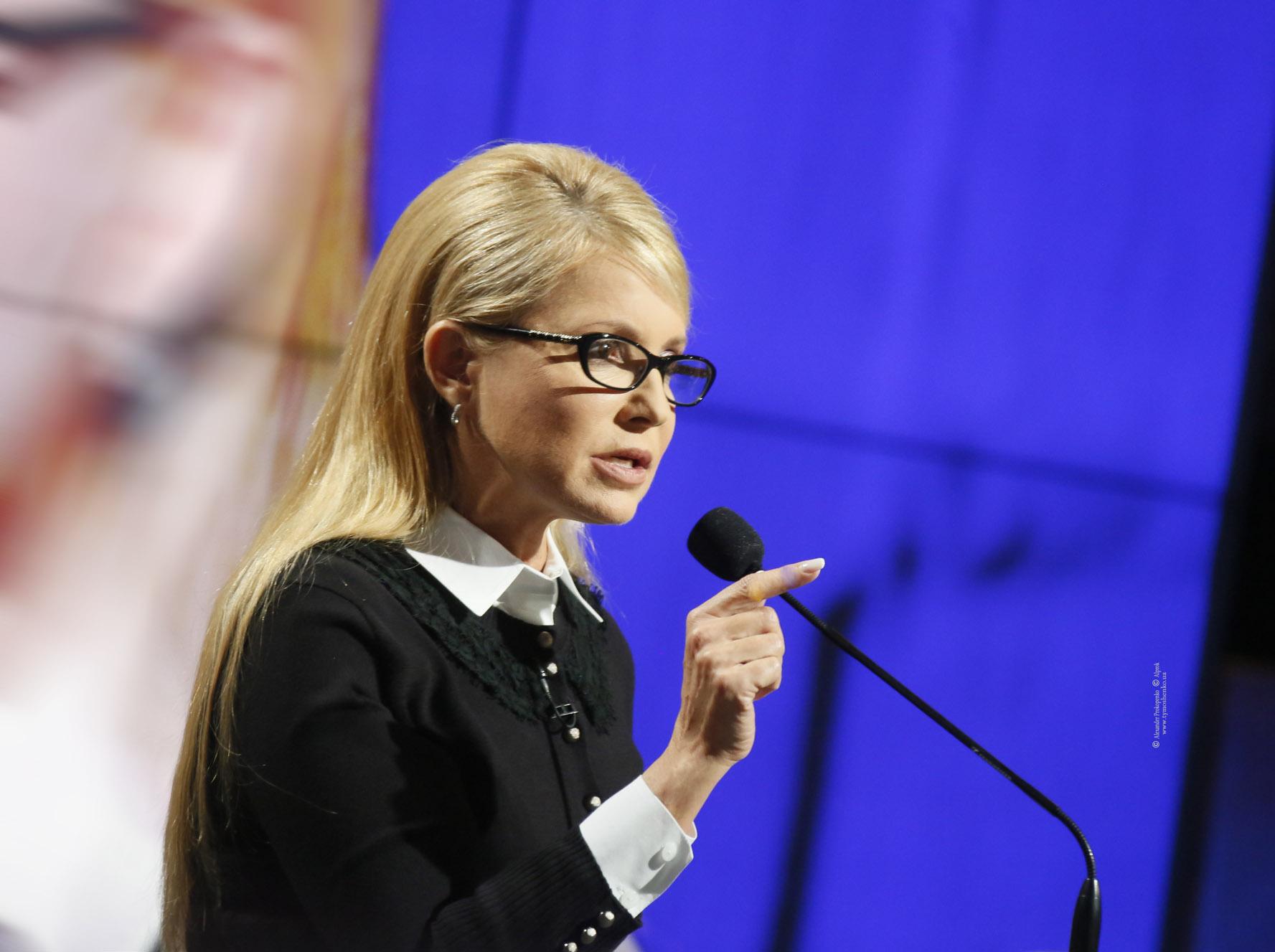 Тимошенко пообещала Зеленскому, что «люди разберутся, как их одурачили  навыборах»