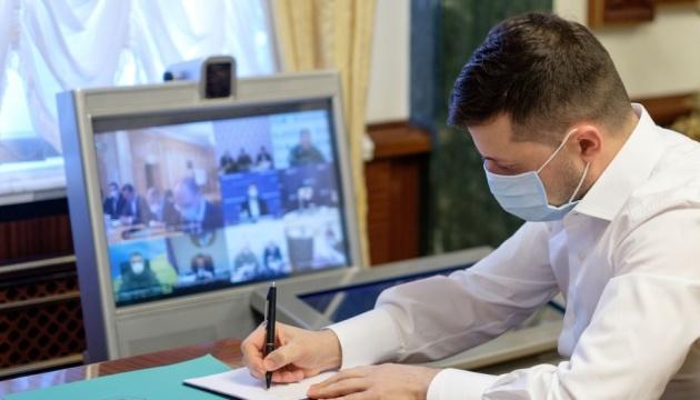 Зеленский подписал изменения к закону об образовании