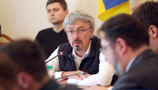 ПЦУ и УПЦ решили не проводить шествие в годовщину Крещения Киевской Руси – Ткаченко