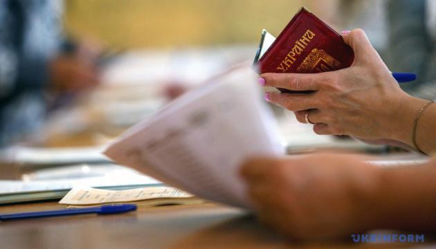 """От избирателей не будут требовать """"прописки"""" - решение ЦИК"""