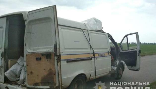 Нападение на авто Укрпочты: сегодня суд будет избирать меру пресечения