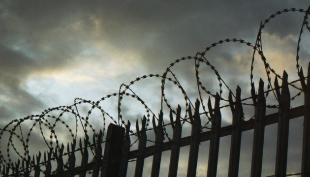 В украинских СИЗО и тюрьмах - более 300 россиян