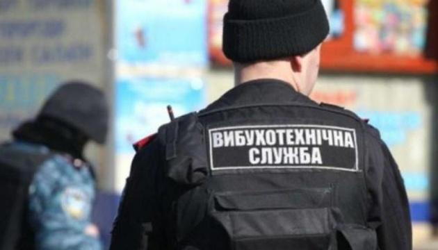 За фейковые минирования надо сажать за решетку с конфискацией имущества — Геращенко