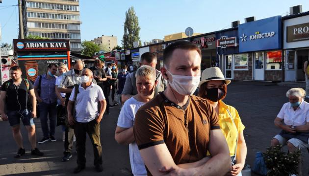 Штрафы за неношение масок предлагают добавить в Кодекс об админнарушениях