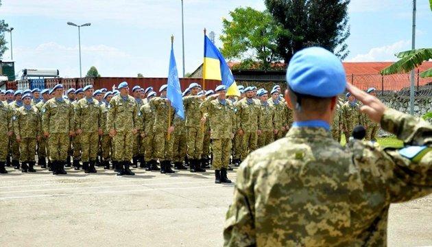 Сегодня  - День украинских миротворцев