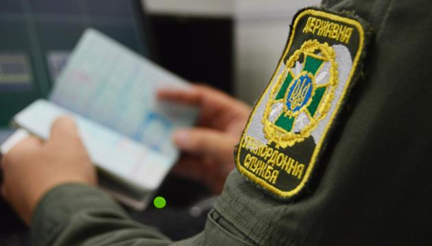 У пограничников не было оснований запрещать вылет украинцев в Грецию