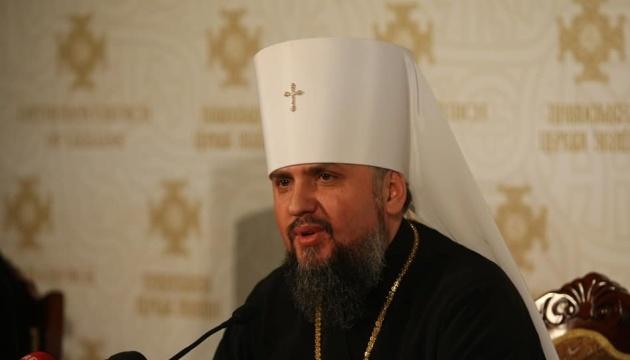Большинство украинцев хотели бы видеть Епифания главой объединенной Православной церкви