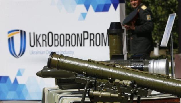 На предприятиях Укроборонпрома с начала эпидемии COVID-19 заболели 124 человека