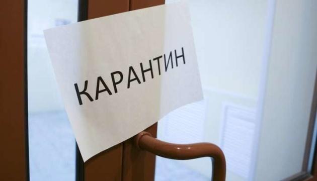 Киев и семь областей не готовы к ослаблению карантина - Минздрав