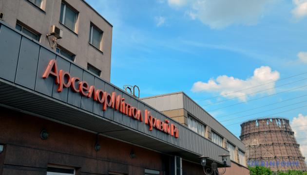"""Дело против """"ArcelorMittal Кривой Рог"""" касаемо экоцида до сих пор расследуется — ГПУ"""