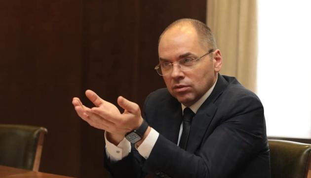 Степанов: в Украине более 300 больниц оказались на грани существования