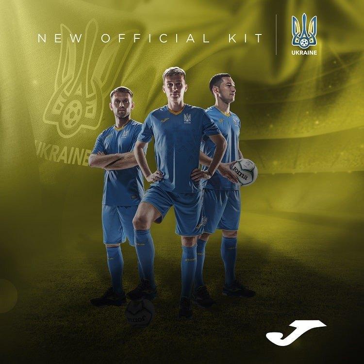 Збірна України з футболу представила нову форму (фото)