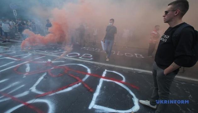 Два года со дня убийства Гандзюк: под МВД зажгли дымовые шашки