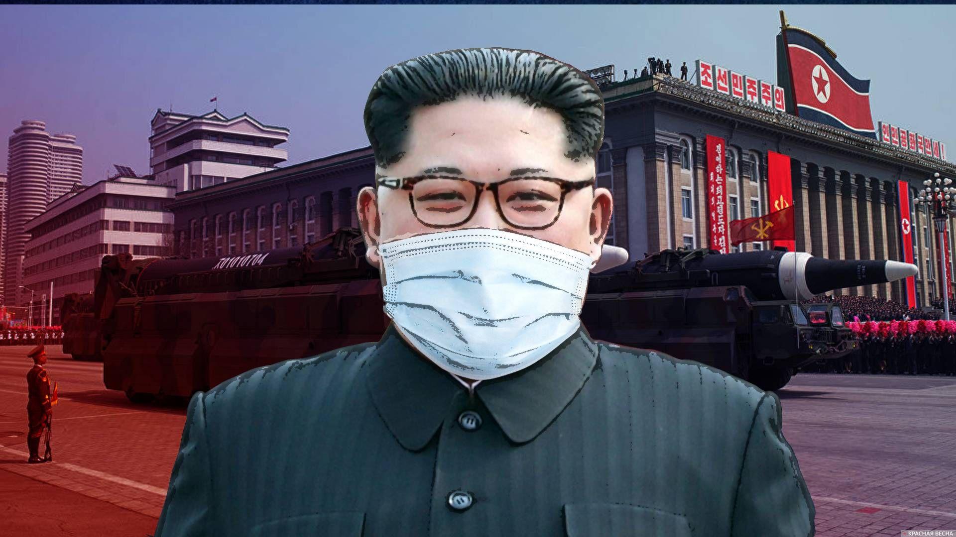 Коронавирус в КНДР