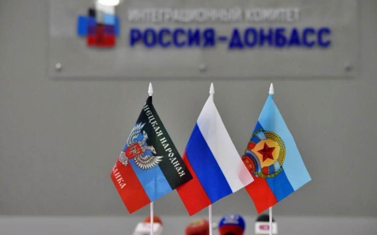 """Флаги """"ДНР"""", РФ и """"ЛНР"""""""