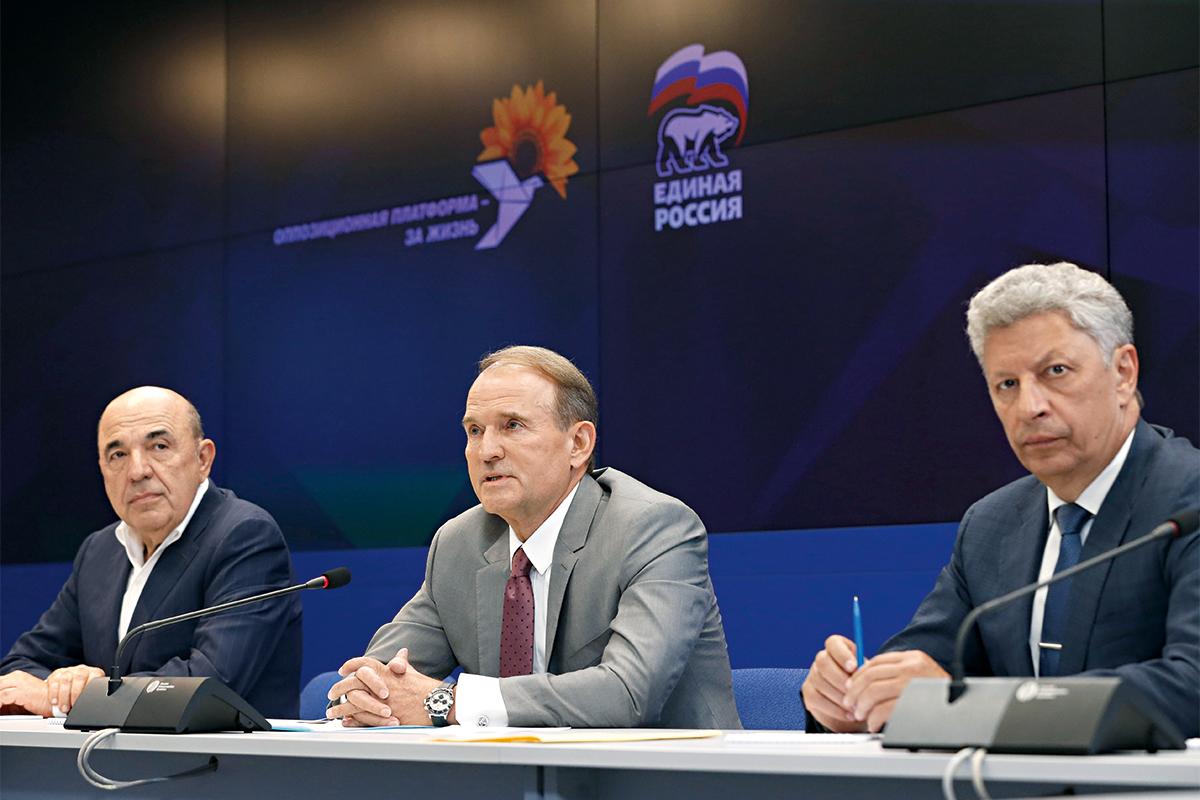 Рабинович, Медведчук, Бойко