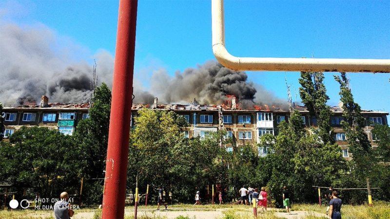 пожар в Торезе