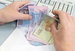 Снижение зарплат в Украине