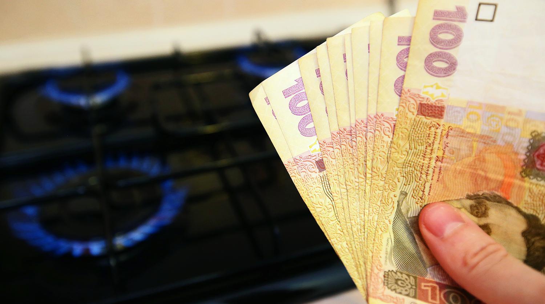Рост цены на газ