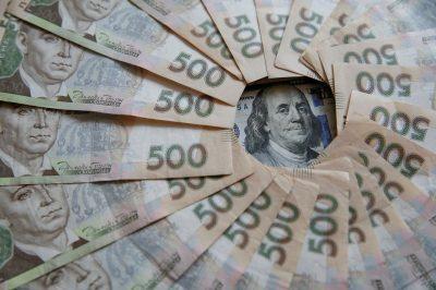 Курс валют на 18 июля 2020.